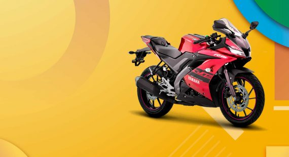 Sorteo Moto Yamaha R15
